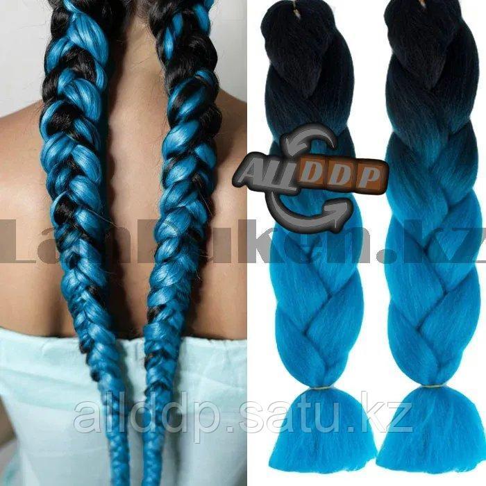 Канекалон двухцветные накладные волосы 60 см Черно-синий (морской) B16