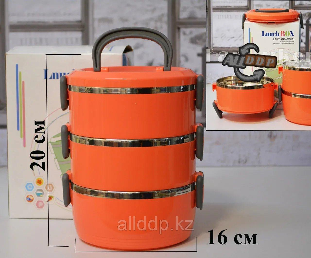 Ланч бокс тройной для еды контейнер пищевой 3 секции в ассортименте JD-90408