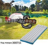 Надувной матрас туристический Intex 67998 (72х189х20 см)