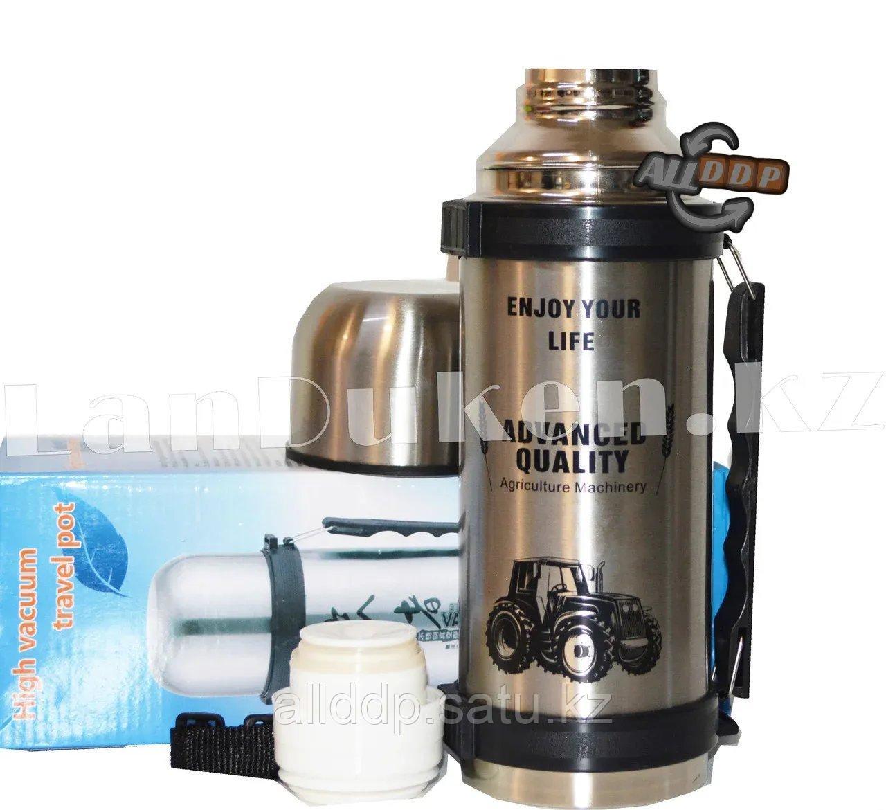Вакуумный термос для горячих и холодных напитков (ремешок и ручка-переноска) 1200 ml