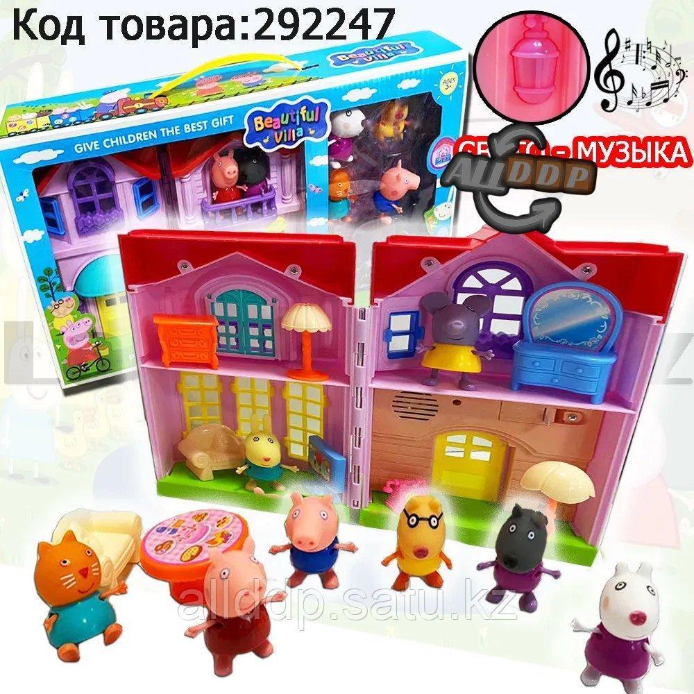 """Набор фигурок игровой из серии """"Свинка Пеппа"""" музыкальный складной домик мебель 8 фигурок персонажей"""