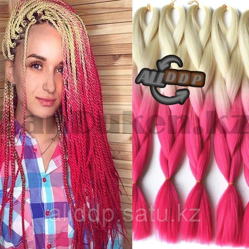 Канекалон двухцветные накладные волосы 60 см Блонд-малиновый B32