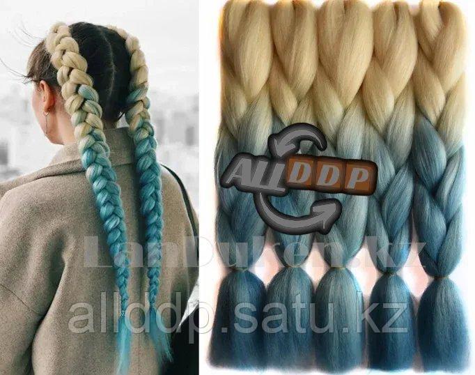 Канекалон двухцветные накладные волосы 60 см Блондинисто синие В33