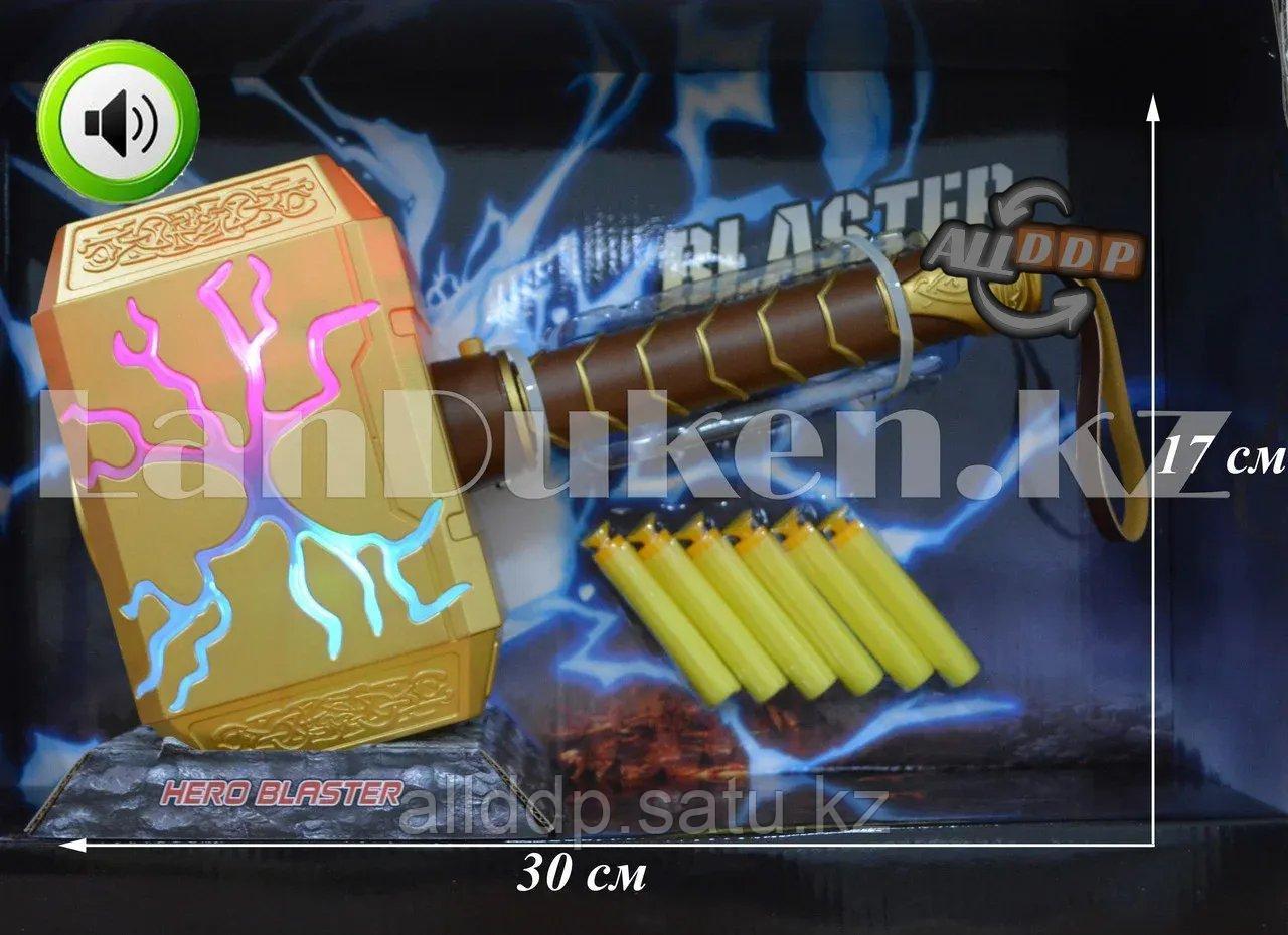 Бластер молот Тора Hero Blaster