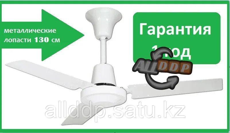 Потолочный вентилятор для общепита (длина лопастей 60 см)