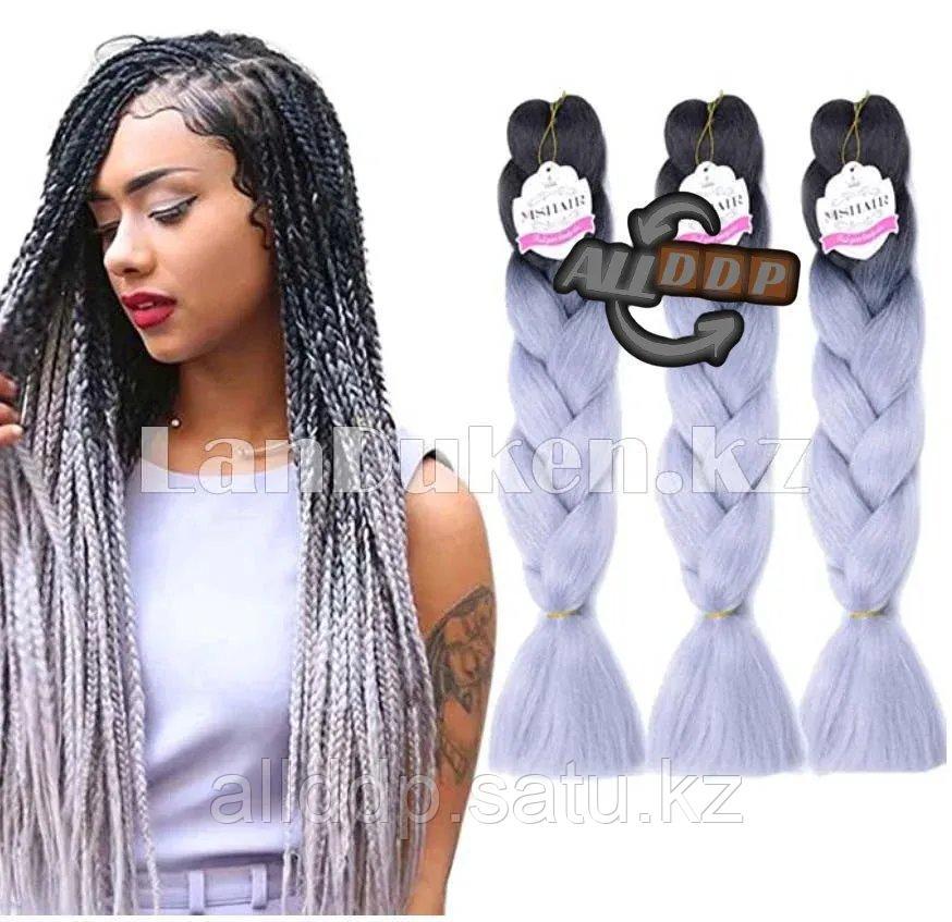 Канекалон двухцветные накладные волосы 60 см Черно-серые B28