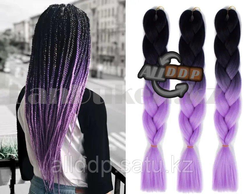 Канекалон двухцветные накладные волосы 60 см Чёрно-фиолетовые В20