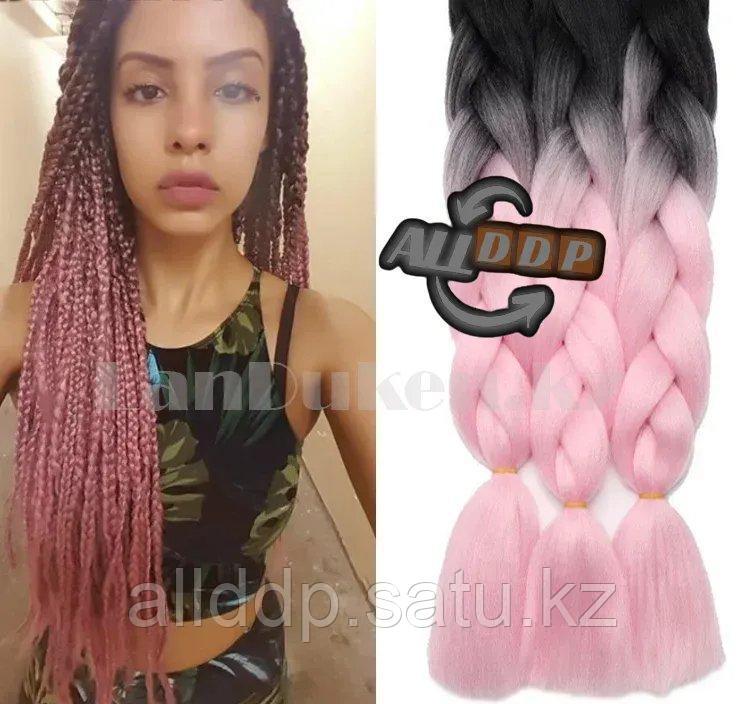 Канекалон двухцветные накладные волосы 60 см Чёрно розовые В3