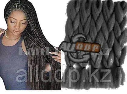 Канекалон накладные волосы одноцветные 60 см Тёмно серый А38