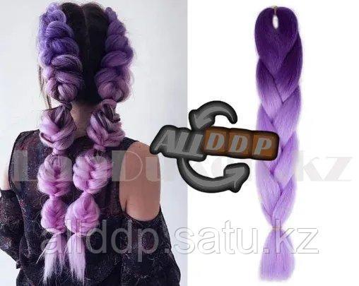 Канекалон двухцветные накладные волосы 60 см Фиолетово лиловые В41