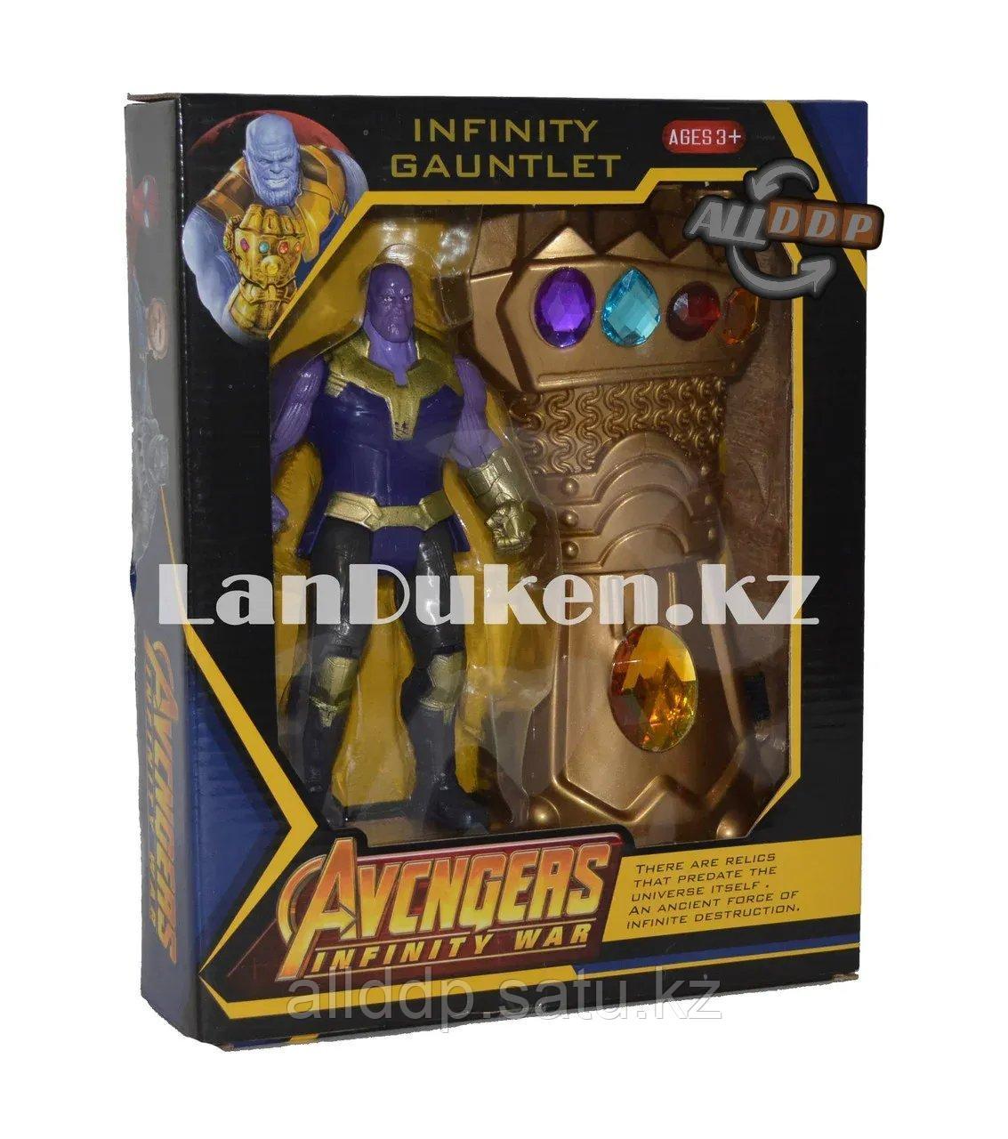 Набор Мстители (Avengers) фигурка героя (Танос) и Перчатка Бесконечности