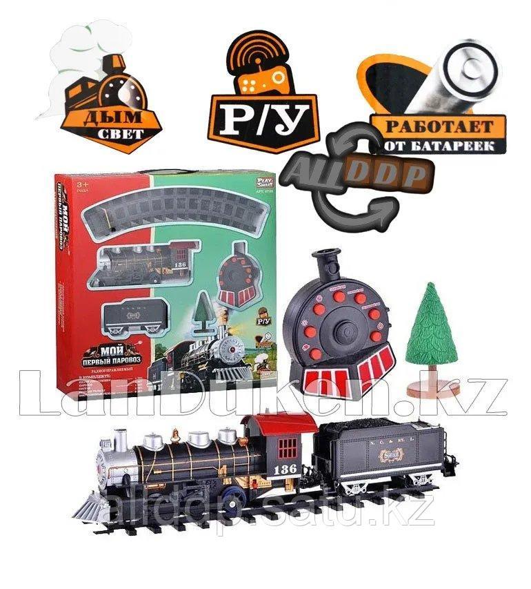 Радиоуправляемый паровоз на железной дороге на батарейках с подсветкой и дымом из трубы 0736 (3+)