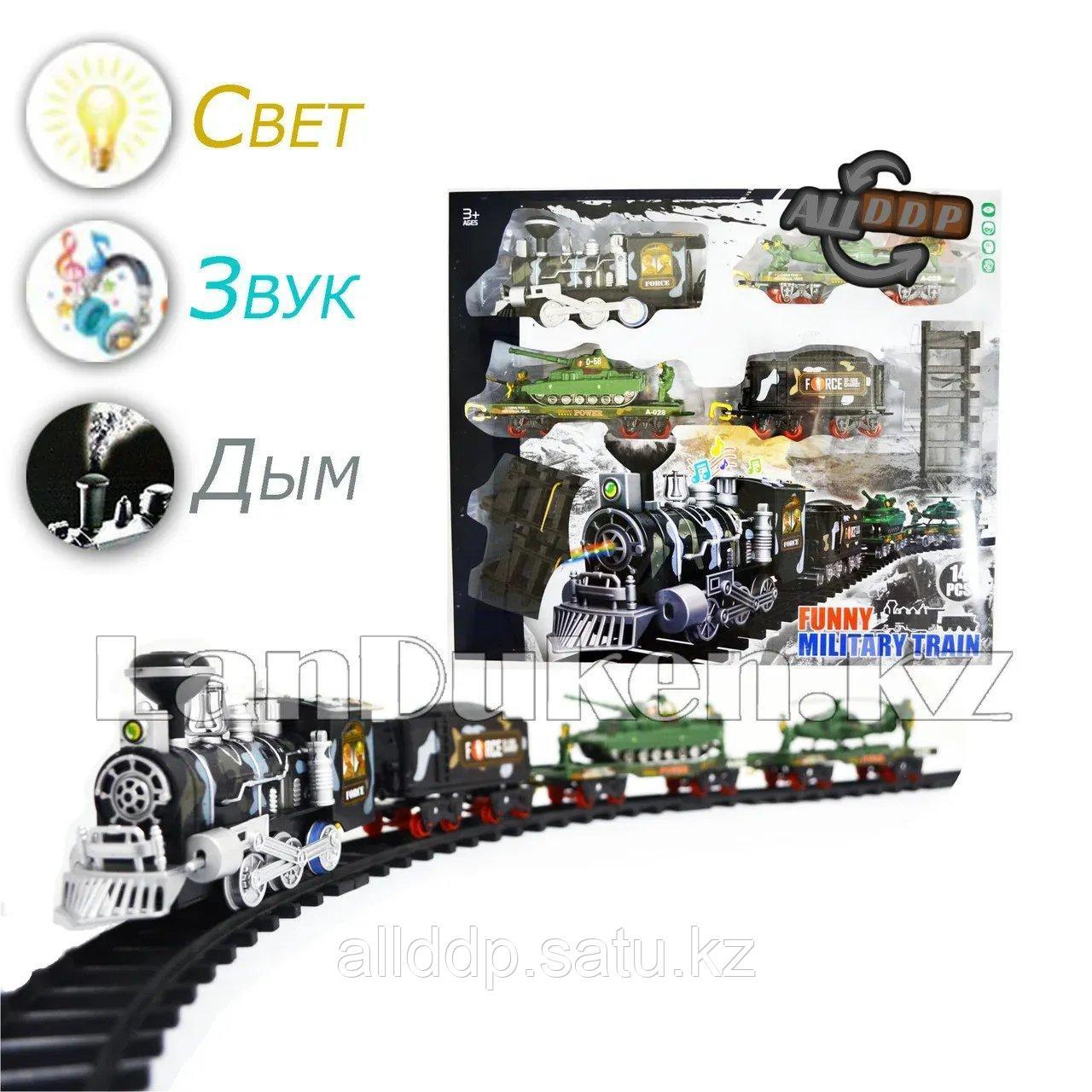Детская железная дорога с военной техникой на батарейках с дымом из трубы, светом из фары и озвучкой 2872 (3+)