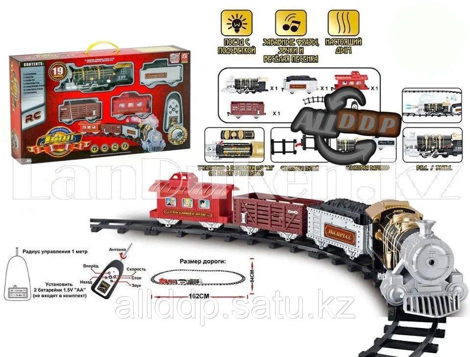 Радиоуправляемый паровоз на дороге на батарейках с подсветкой звуками паровоза и дымом из трубы 162х84 см 3054
