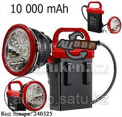 Светодиодный налобный и ручной фонарь шахтерский с большим аккумулятором KM-205 2 в 1