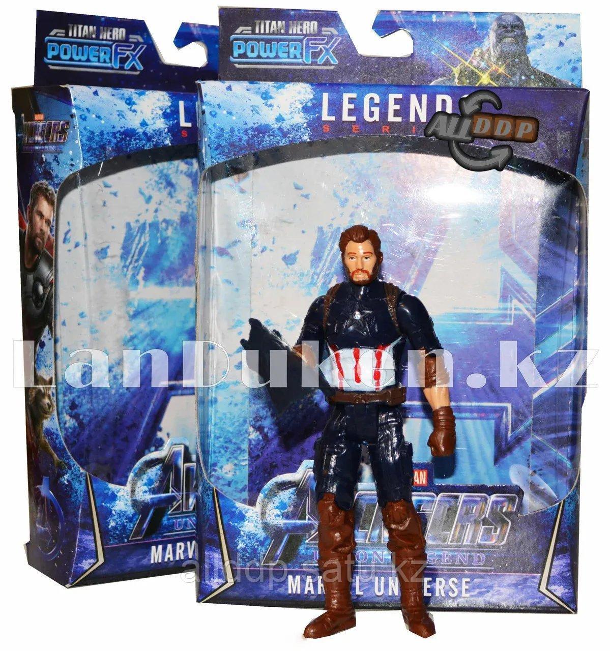 Фигурка героя Капитан Америка шарнирная 15 см серия Мстители