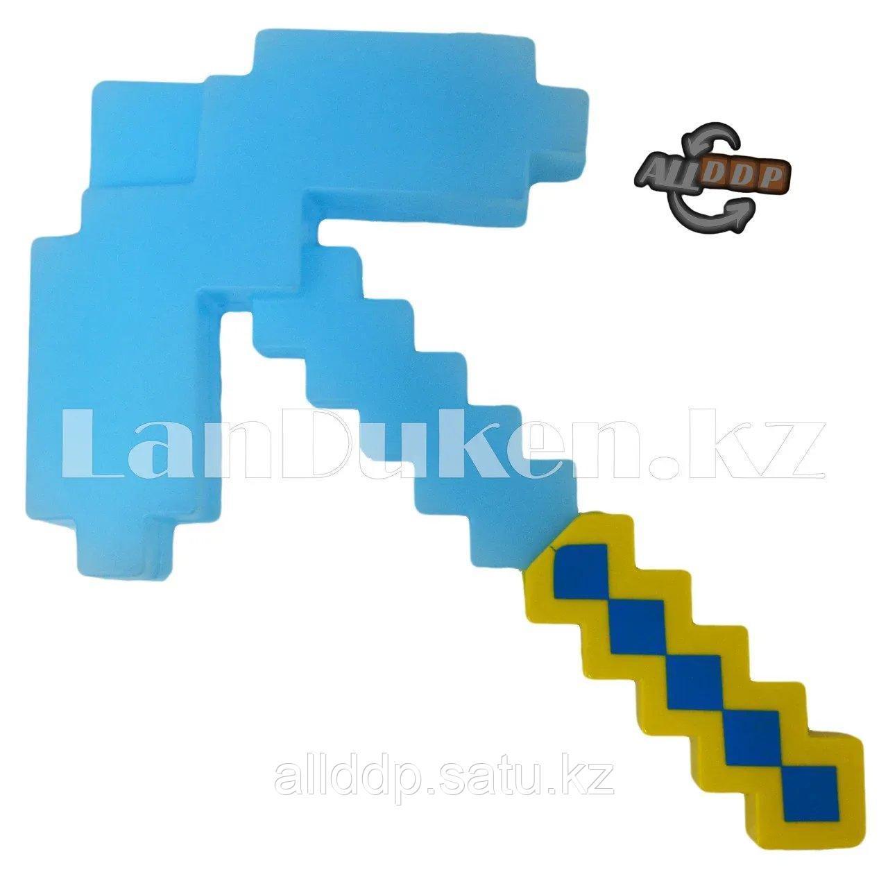 Светящаяся кирка Майнкрафт (Minecraft) алмазная 33.5 см