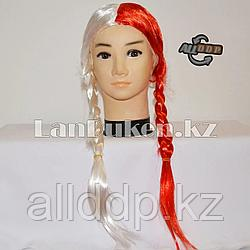 Парик косички красно-белые 56 см
