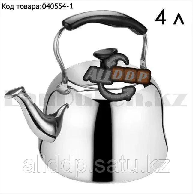 Чайник для кипячения воды со свистком из нержавеющей стали 4 л Baojiafu