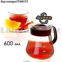 Чайник заварочный стеклянный с удобной съемной ручкой для заварки кофе, чая 600 мл XMS-60 в ассортименте
