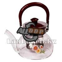 Заварочный стеклянный чайник для чая и кофе 550 ml (Cofee and tea), заварной чайник, чайник для плиты (MS-N9)