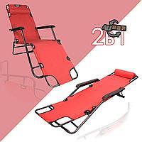 Кресло шезлонг кровать складной раскладушка усиленный каркас с подголовником, подлокотниками 02 красный