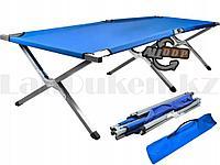 Складная туристическая кровать раскладушка с металлическими рамами 188*70*43 см синяя