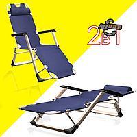 Кресло шезлонг кровать складной раскладушка усиленный каркас с подголовником, подлокотниками синий