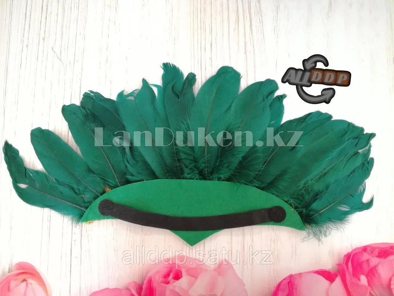 Бразильские перья головной убор зеленые