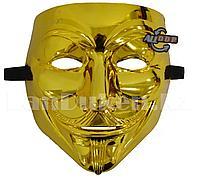 Карнавальная маска Гая Фокса золотая