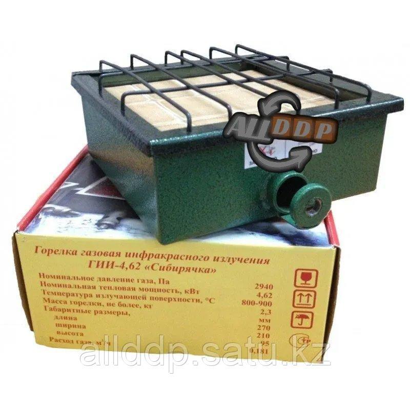 Газовая горелка инфракрасного излучения ГИИ-4.62 Сибирячка