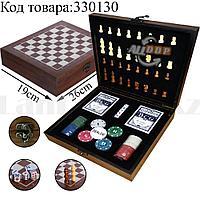 Подарочный набор Шахматы и Покера 2в1 100 фишек с номиналом 2 колоды карт 5 игральных костей 19х26см №6127