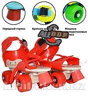 Ролики квады 4-х колесные раздвижные красные