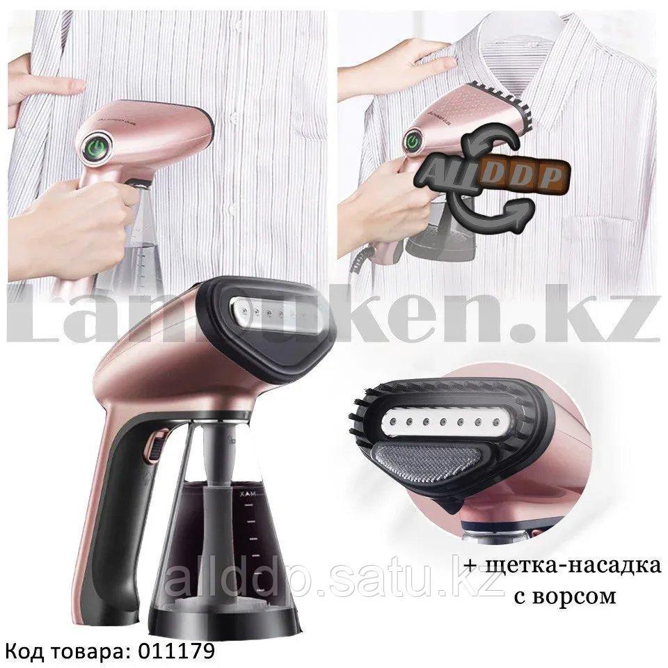 Ручной отпариватель парогенератор для одежды с индикатором мощности пара DSP KD1075