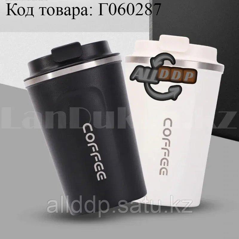 """Термокружка с поилкой вакуумная двухслойная из нержавеющей стали для кофе """"Coffee"""" 350 мл в ассортименте"""