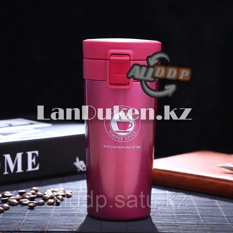 Термокружка с поилкой вакуумный из нержавеющей стали 500 мл розовый