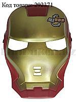 """Маска для детей """"Железный человек"""" (Iron man)"""