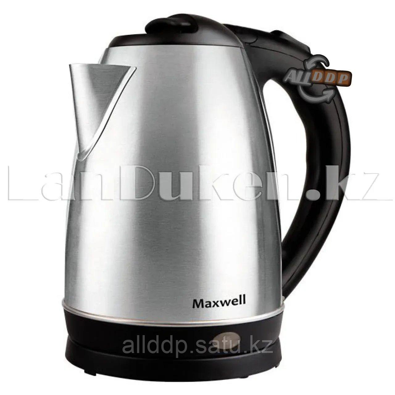Электрический чайник Maxwell MW-1055 (001)