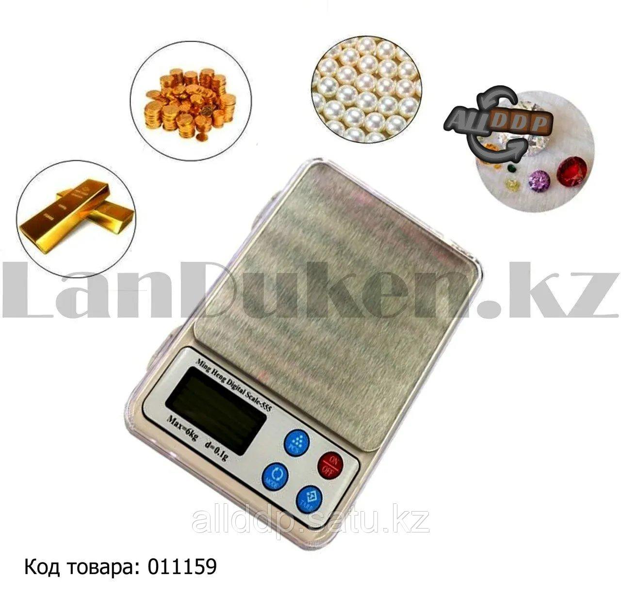 Электронные ювелирные весы Ming Heng MH-555