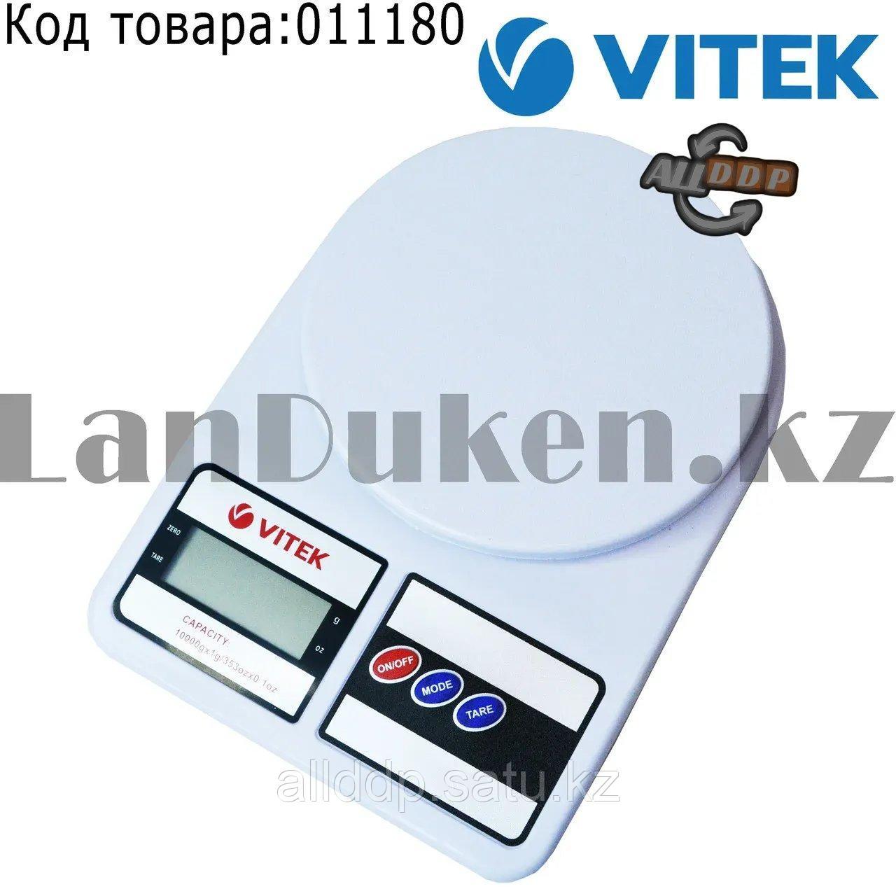 Кухонные электронные весы VITEK DSC-4110DG 5кг