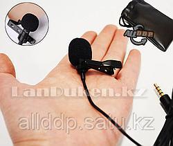Петличный микрофон 3.5 мм jack черный Микрофон на петличке