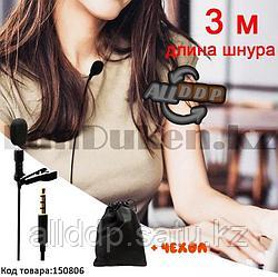 Петличный микрофон конденсаторный линейный вход 3.5 мм длина шнура 3 метра Candс DC-C6
