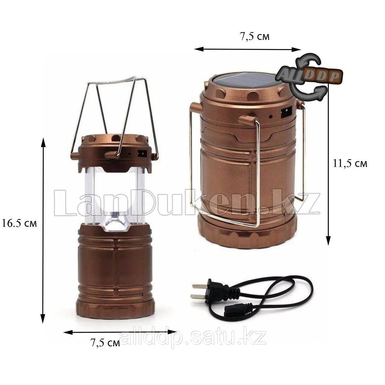 """Ручной светодиодный фонарь 2 в 1 золотистый """"Rechargeable Camping Lantern JY-5700T"""" с USB выходом (Мини)"""