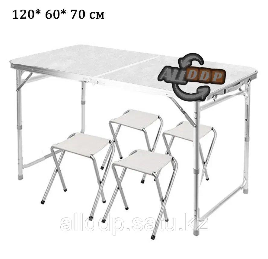 """Раскладной стол и стулья для пикника в чемодане Folding Table """"120* 60* 70 см"""" (туристический столик) светлый - фото 1"""