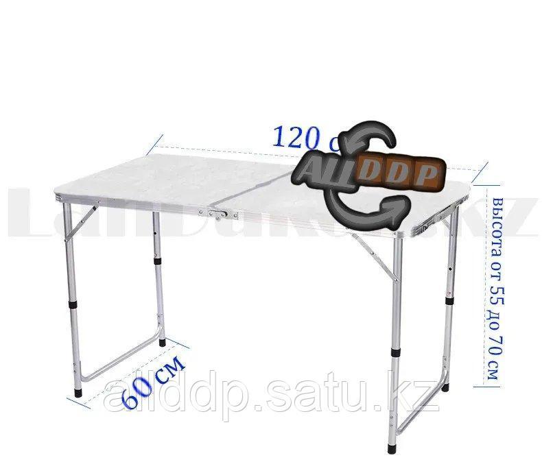 """Раскладной стол и стулья для пикника в чемодане Folding Table """"120* 60* 70 см"""" (туристический столик) светлый - фото 2"""