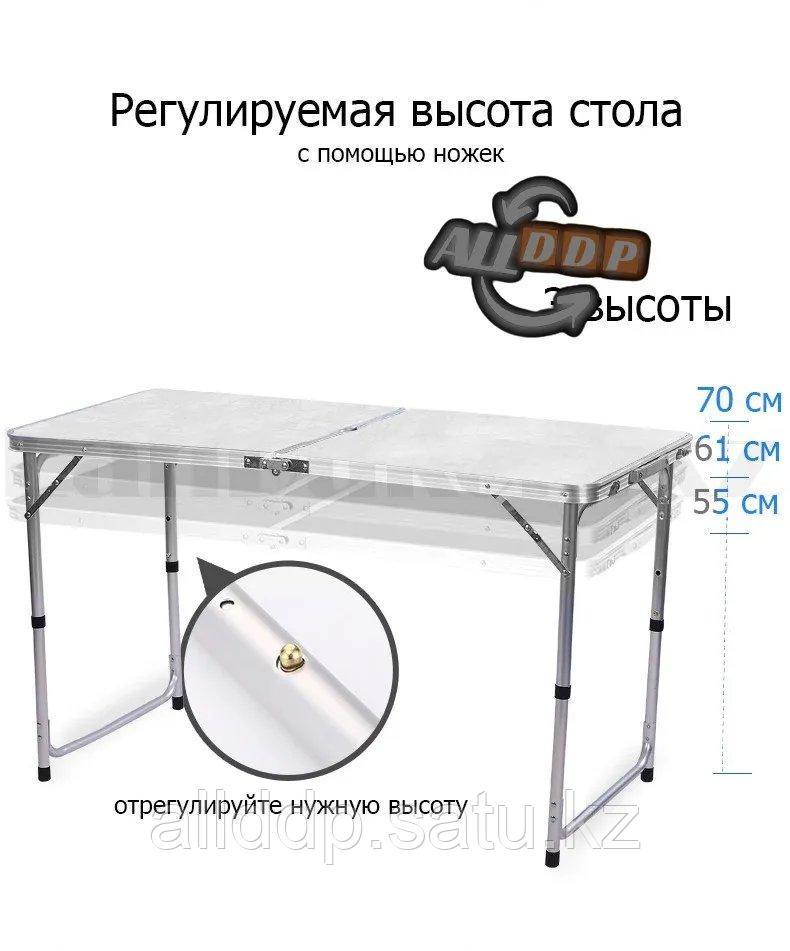 """Раскладной стол и стулья для пикника в чемодане Folding Table """"120* 60* 70 см"""" (туристический столик) светлый - фото 3"""