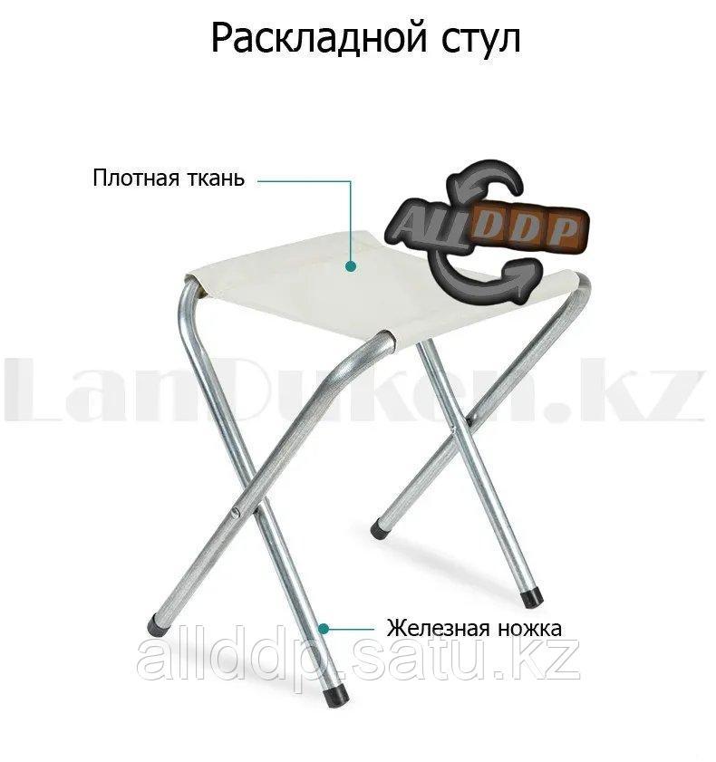 """Раскладной стол и стулья для пикника в чемодане Folding Table """"120* 60* 70 см"""" (туристический столик) светлый - фото 7"""