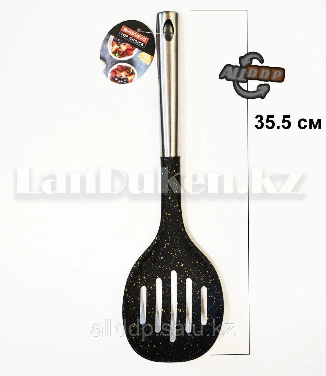 Шумовка с ручкой из нержавеющей стали и отверстиями кухонная шумовка (35.5 см)