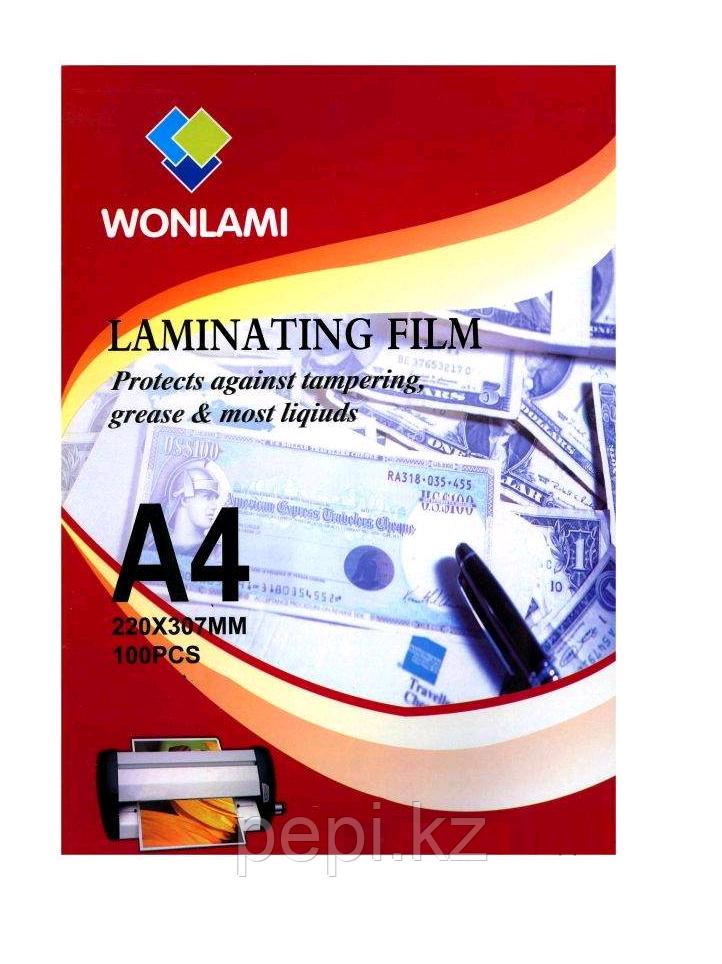 Пленка для ламинирования А4, 70 мик