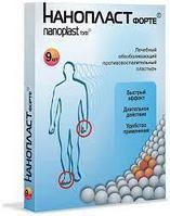Нанопласт 3*8 (9 штук в упаковке)